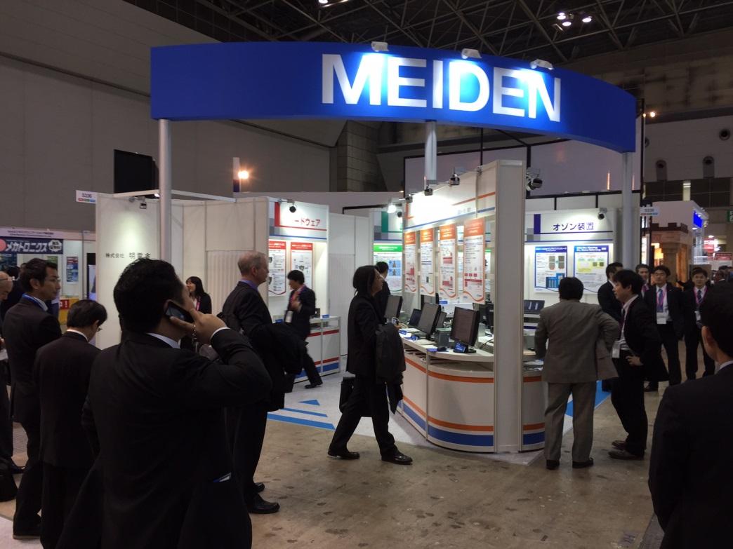 Meiden_Booth_1