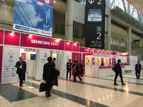 semicon japan.jpg