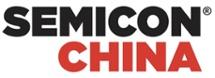 SEMICON China 2019
