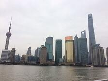 Semicon_china_skyline.jpg