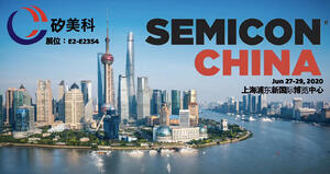 semicon-china-2020-image