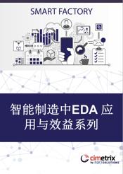 EDA-Apps-Benefits-CH-1