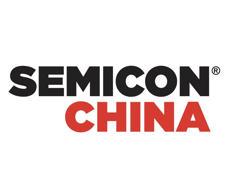 SEMICON China 2020