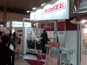 Rorze Booth resized 600